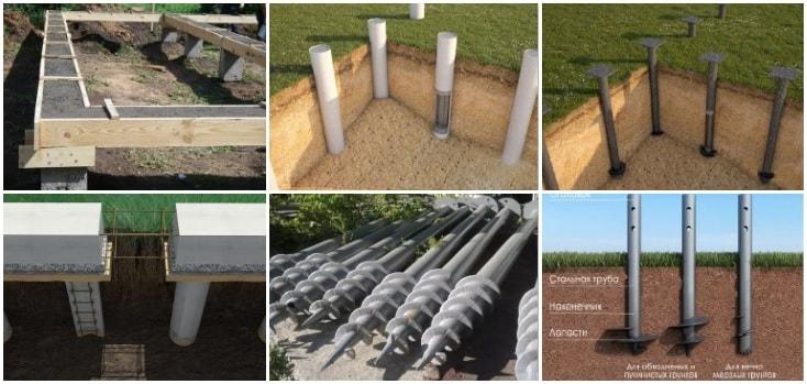 свайно ростверковый фундамент для дома из газобетона Заводопетровском поселке